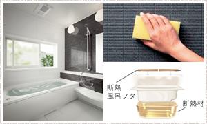 鹿児島新築注文住宅マイホームバスルーム