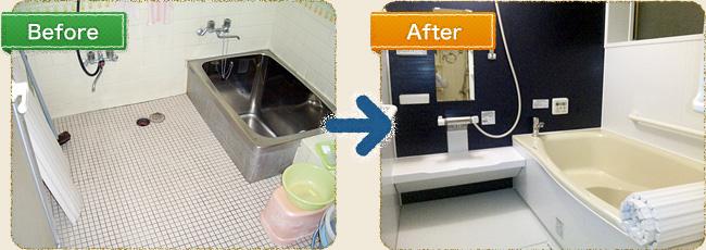 浴室リフォーム施工例 鹿児島県鹿児島市小野 K様邸