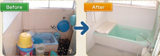 浴室リフォーム施工例 鹿児島県鹿児島市西伊敷 Y様邸