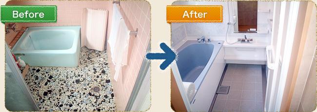 浴室リフォーム施工例 鹿児島県鹿児島市伊敷 Y様邸