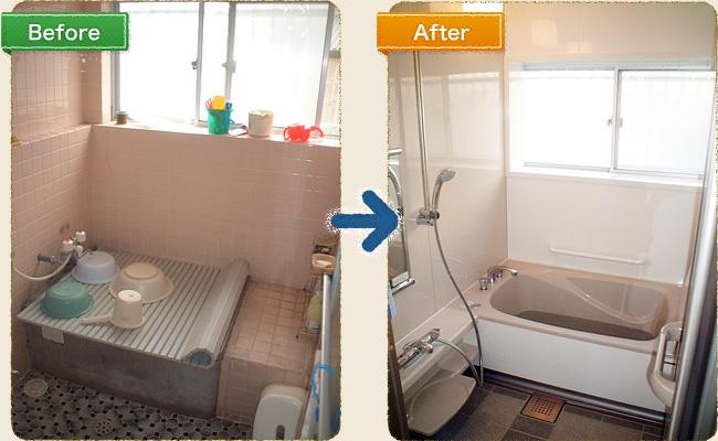 浴室リフォーム施工例 鹿児島県鹿児島市小野 T様邸
