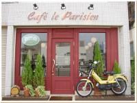 店舗改装工事 Cafe le parisien