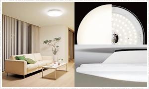 全部屋LED照明を採用